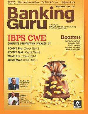 Banking Guru English-Banking Guru - Nov 2016