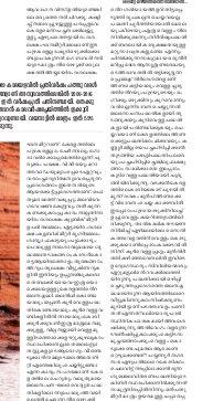 Mathrubhumi Weekly-Weekly-2016 November 20