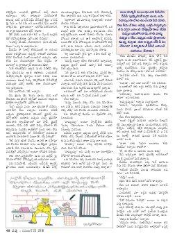 Navya Weekly-16.11.2016