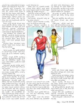 Navya Weekly-23.11.2016