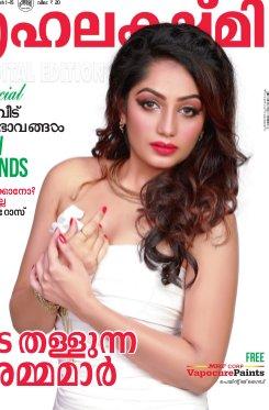 Grihalakshmi-Grihalakshmi-2016 December 1-15