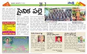 Mahabubnagar District-27-11-2016