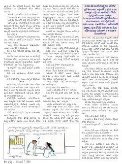 Navya Weekly-30.11.2016