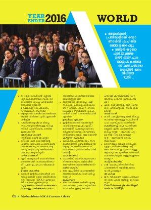 GK & Current Affairs-GK & Current Affairs 2016 December