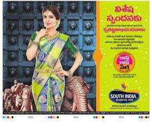 Srikakulam Main-03.12.2016