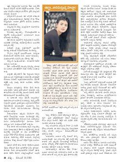 Navya Weekly-07.12.2016
