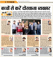 Lucknow Hindi ePaper, Lucknow Hindi Newspaper - InextLive-07-12-16