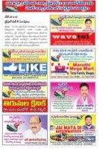 Adilabad District-08-12-2016