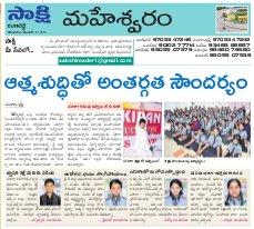 Ranga Reddy Constituencies-08-12-2016