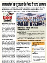 Lucknow Hindi ePaper, Lucknow Hindi Newspaper - InextLive-08-12-16