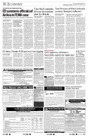 Ahmedabad-December 08, 2016