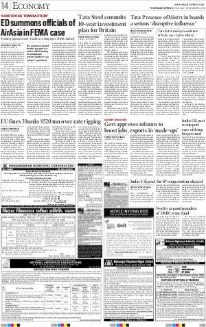 Lucknow-December 08, 2016