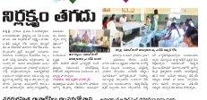 Nizamabad Constituencies-09-12-2016