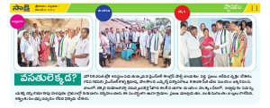 Srikakulam District-09.12.2016