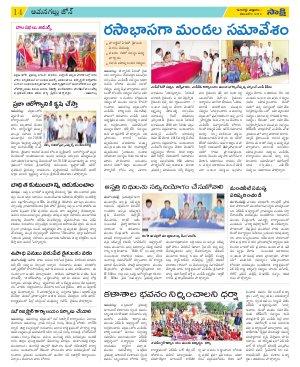 Ranga Reddy Constituencies-09-12-2016