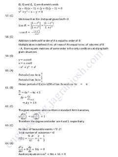 Engineering-WBJEE SAMPLE QUESTION PAPER