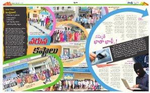 Nizamabad District-10-12-2016