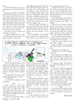 Navya Weekly-14.12.2016