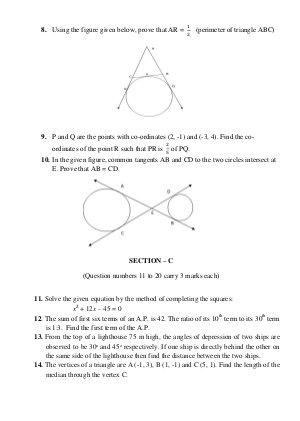 CBSE-CBSE Sample Paper for Class 10 Maths SA 2 2017 Question Paper