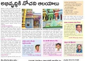 Hyderabad Constituencies-20-12-2016