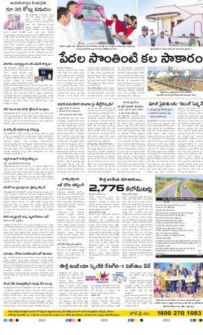 Karimnagar Main-24-12-2016