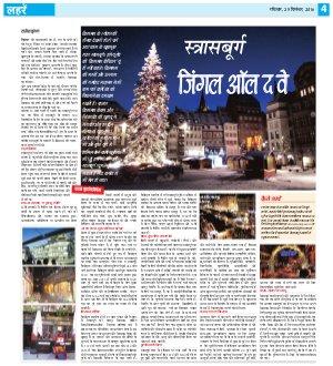 Dainik Tribune (Lehrein)-DM_25_December_2016