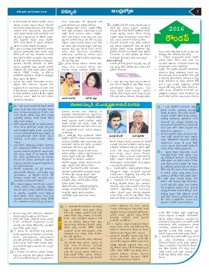 Diksuchi AP-26.12.2016