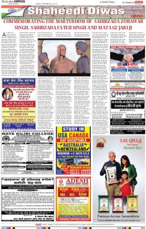 Chandigarh-December 26, 2016