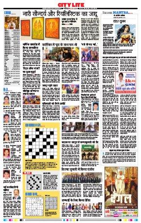 Rajasthan Patrika Jaipur-Jaipur 28-12-2016
