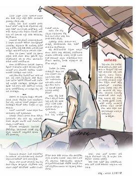 Navya Weekly-28.12.2016