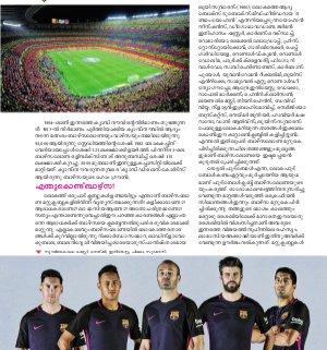 Sports Masika-Sports-2017 January
