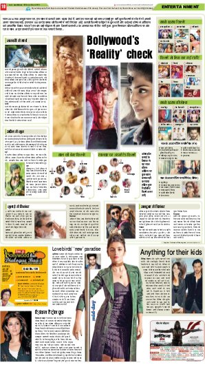 Lucknow Hindi ePaper, Lucknow Hindi Newspaper - InextLive-30-12-16