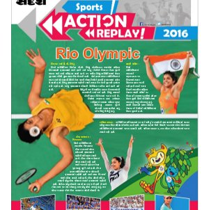 Action replay-31-12-2016
