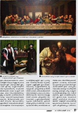 Malayalam Vaarika-26122016