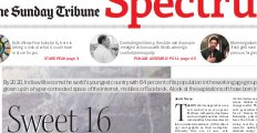 Spectrum-SP_01_January_2017
