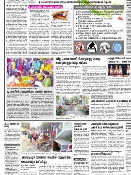 Kottayam-01.01.2017