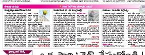 Andhra Pradesh-02-01-2017