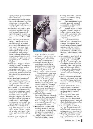 GK & Current Affairs-GK & Current Affairs 2017 January