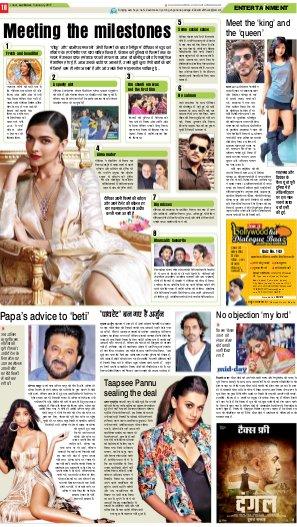 Lucknow Hindi ePaper, Lucknow Hindi Newspaper - InextLive-05-01-17