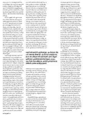 Mathrubhumi Weekly-Weekly-2017 January 15