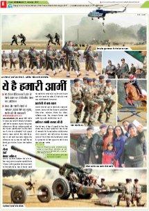 Allahabad Hindi ePaper, Allahabad Hindi Newspaper - InextLive-11-01-17
