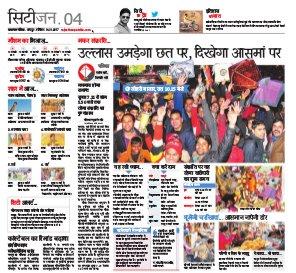 Rajasthan Patrika Jaipur-Jaipur 14-01-2017