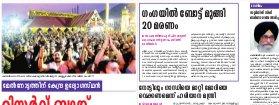 Thiruvananthapuram-15.01.2017