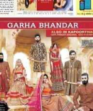 Lucknow Hindi ePaper, Lucknow Hindi Newspaper - InextLive-15-01-17