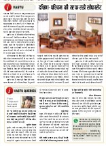 Lucknow Hindi ePaper, Lucknow Hindi Newspaper - InextLive-16-01-17