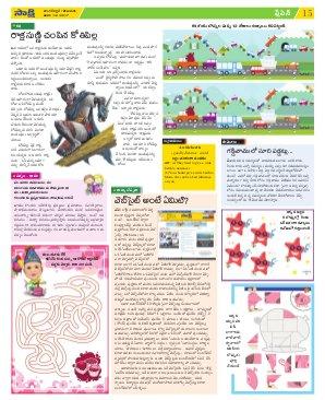 Warangal Urban District-16-01-2017