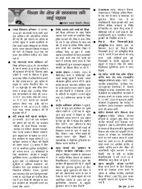 Success Mirror Hindi-FEBRUARY-2017