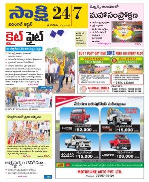 Warangal Urban District-17-01-2017