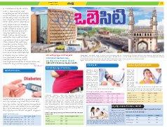 Hyderabad District-18-01-2017