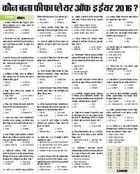 Allahabad Hindi ePaper, Allahabad Hindi Newspaper - InextLive-18-01-17